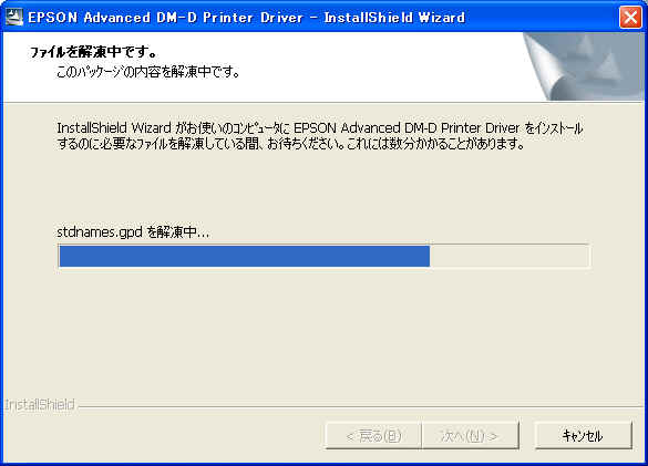 Epson Pos Advanced Printer Driver